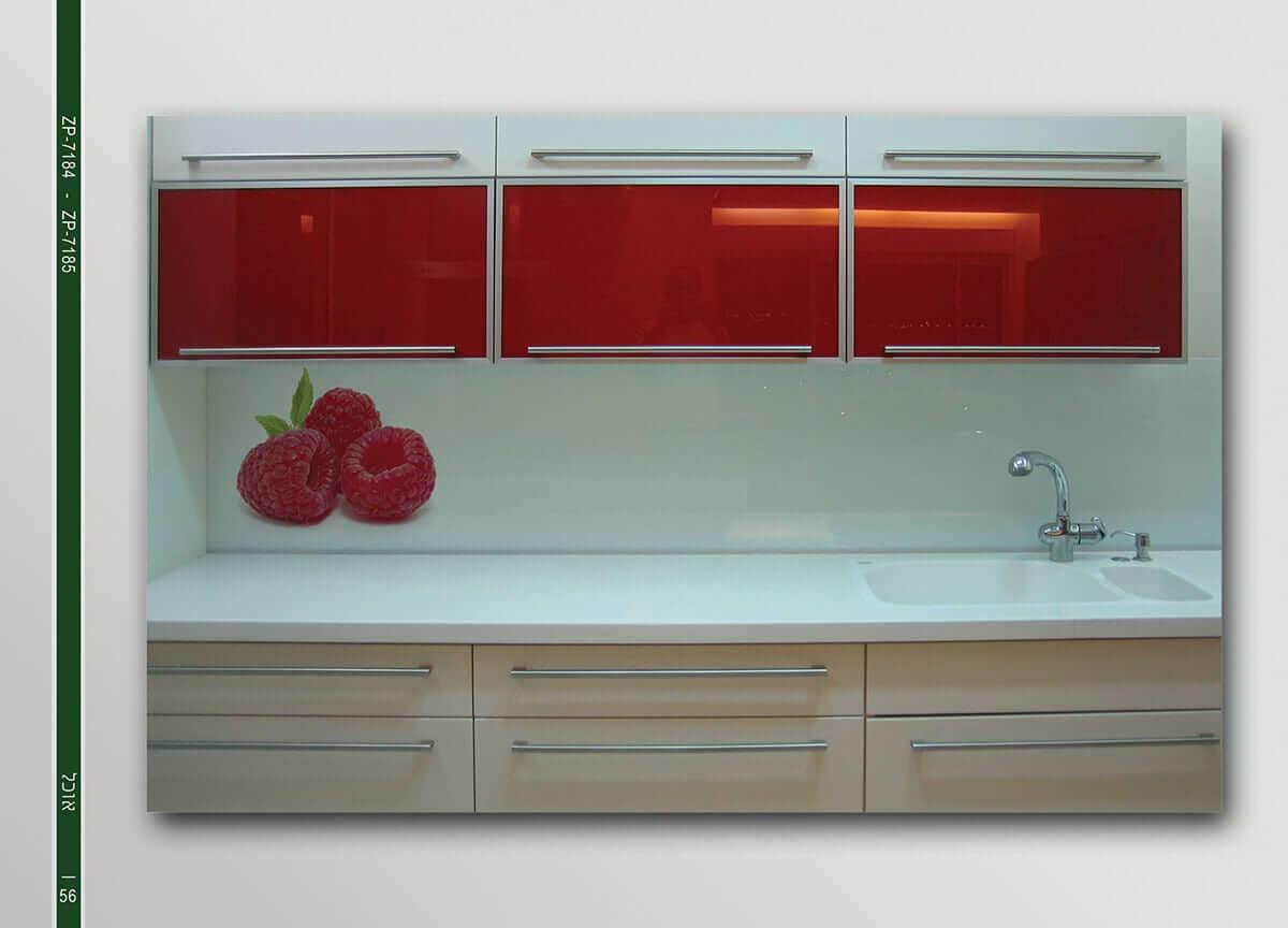 זכוכית למטבח - בחירה נכונה לבית!