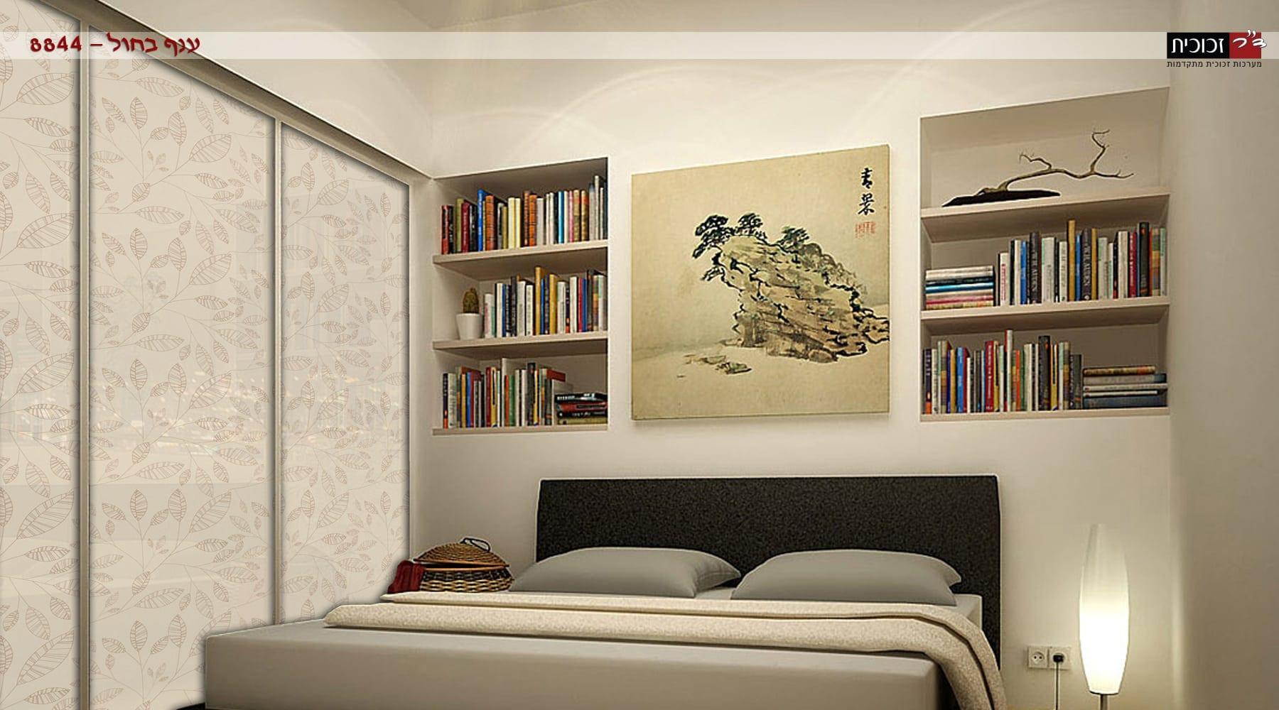 עיצוב חדר השינה בשילוב זכוכיות